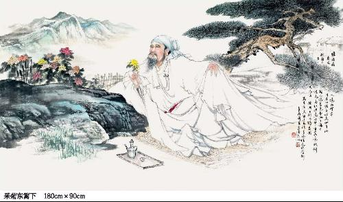 【原创】巫山一段云(新韵)采菊东篱 - 鹧鸪天 - 鹧鸪天的博客