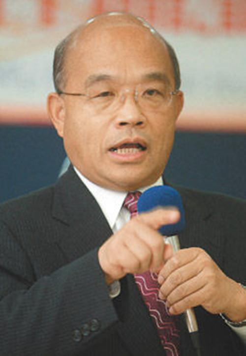 苏贞昌苏贞昌(1947年7月28日—),台湾地区政治人物.台湾省...