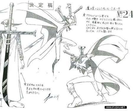 手绘图片武器刀