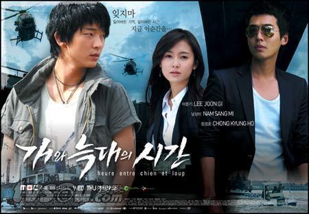 国家/地区: 韩国 首播日期:2007年7月18日狗与狼之间的时间...