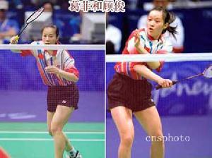 ...1998年摩托罗拉中国羽毛球天王挑战赛第三站比赛,与刘永合作