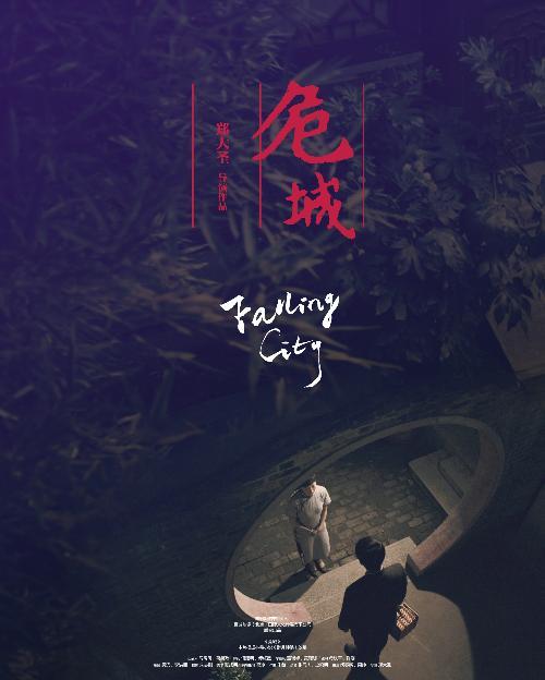 百城映像(北京)国际文化传媒有限公司