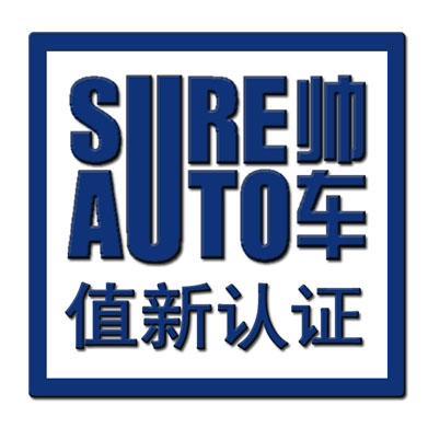 帅车(北京)旧机动车经纪有限公司