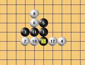 马上开始游戏 五子棋页面介绍 双人对战的五子棋游戏,画面清晰,支持图片