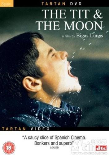 那些与月亮有关的电影
