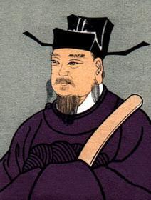 沈括(公元1031~1095年)图片