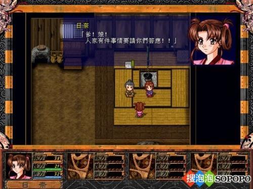 战国美少女 战国美少女2下载 忍者 中文版