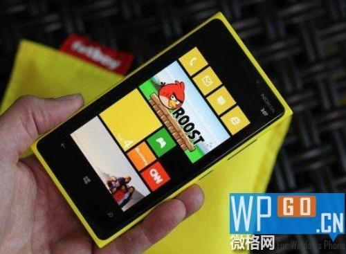 诺基亚lumia920