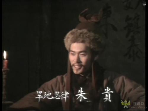 朱贵/中的旱地忽律朱贵(500x375,12k)