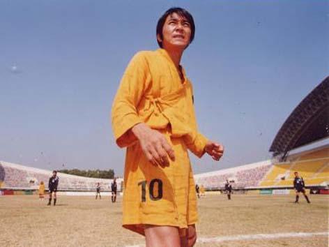 少林足球(2001年周星驰主演电影)图片