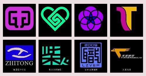 平面设计系列-标志2
