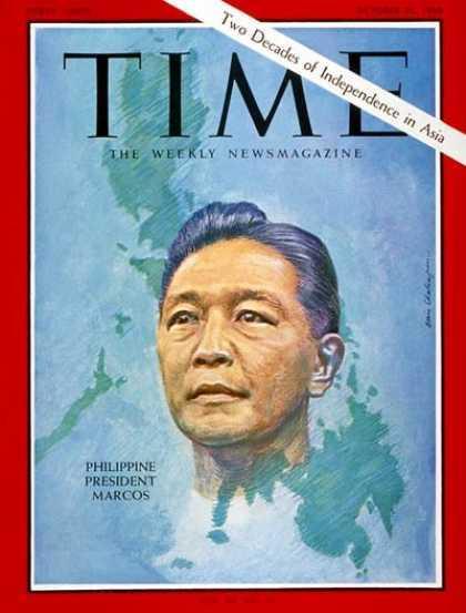 时代周刊 封面上的马科斯 1966年