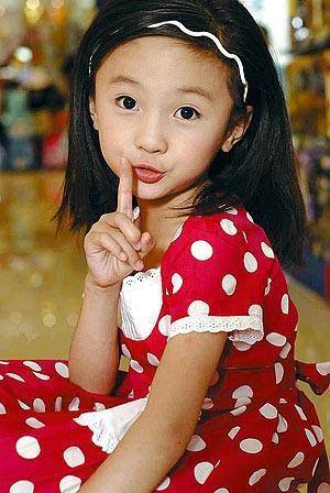 可爱小公主林妙可