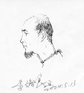李绪良画的人物肖像
