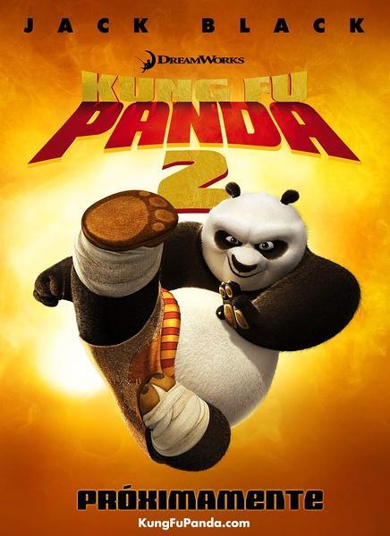 《功夫熊猫2》