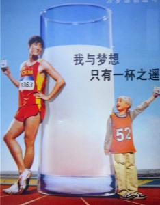 吴磊的第21张图片