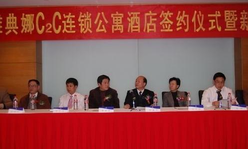 上海利银置业_上海榕泰置业有限公司
