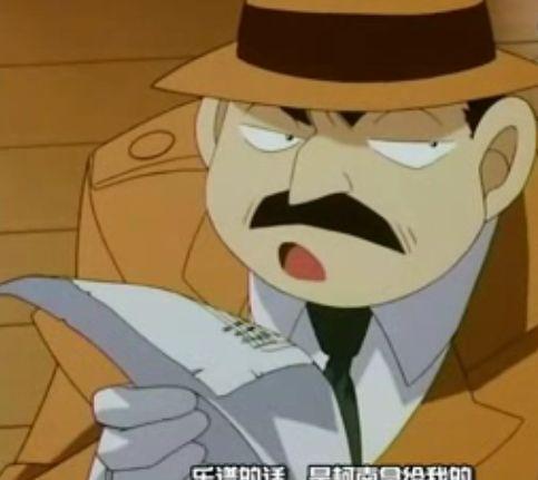 小田切敏郎(警视厅刑事部部长)      癖好:戴帽子(不想让别人看到那道