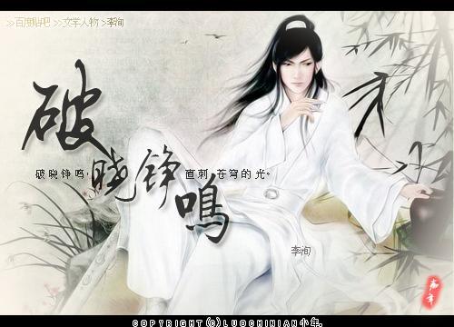 李洵 手绘