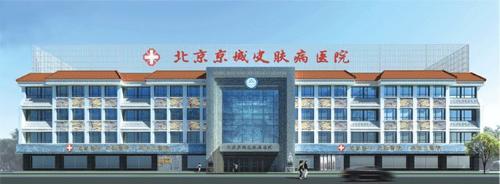 北京那家医院植发最好的医院哪家好