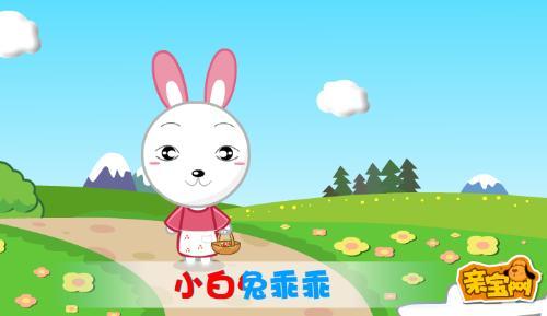 小兔子拔萝卜简笔画步骤