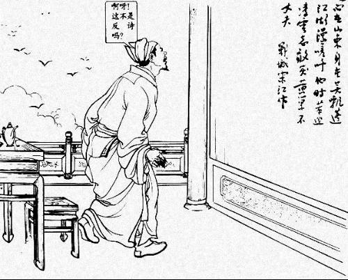 水浒人物简笔画宋江_宋江矢量图_水浒传_其他人物_矢量人物_矢量