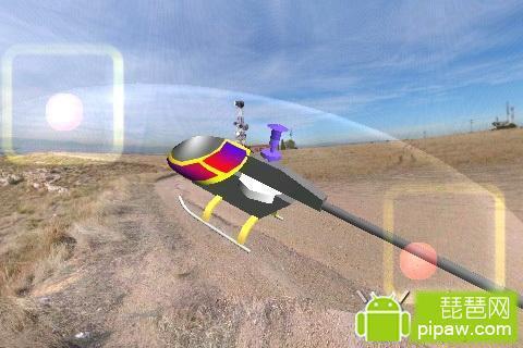 利奥的遥控飞机