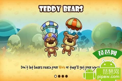 大事记 光影集锦 图册集锦 花絮视频 基本介绍 游戏名称:可爱小熊偷