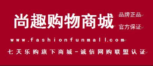 尚趣购物商城logo