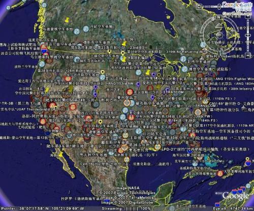 美国全球军事基地分布地图_突袭网