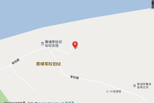 广州黄埔军校旧址