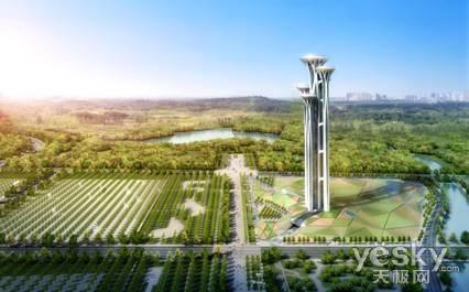 北京奥林匹克公园瞭望塔