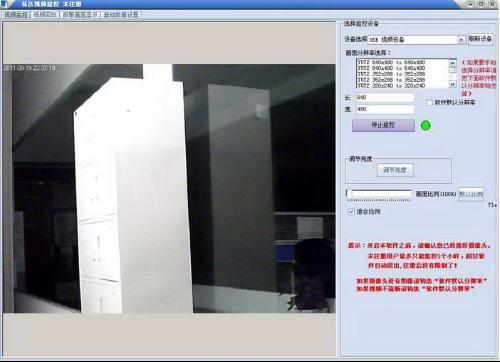 易达视频监控录像软件 搜狗百科