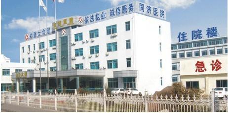 苏州同济骨科医院正式成为苏州市专科医保定