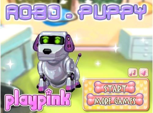 机器人宠物狗