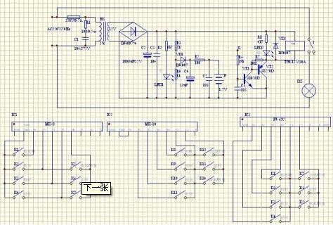 水果机分析仪