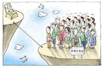 公务员考试漫画单春秋漫画图片图片