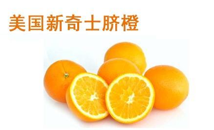 水果网,提供进口水果,国产水果