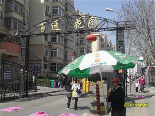 百通花园占地面积102,000平方米, [约153亩] ,开发商青岛百通城市建设