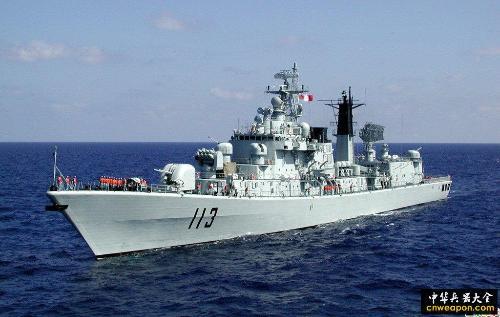 日本海军舰艇 搜百科