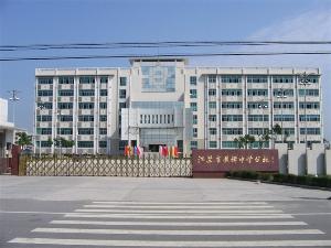 泰兴市第四高级中学图片