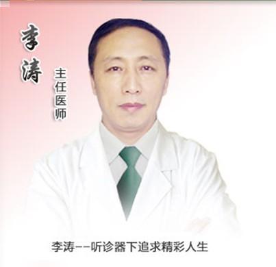 中医治疗儿童哮喘_深圳儿童哮喘医院 - 搜狗百科