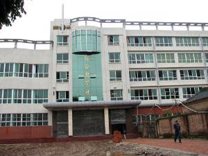徽县第四中学