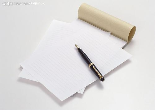 ①给长辈写信信纸的折叠方法