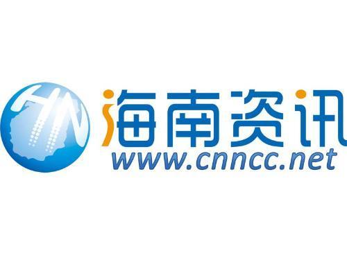 资讯logo_海南资讯logo