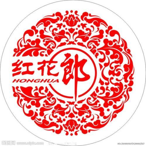 小红花剪纸步骤图