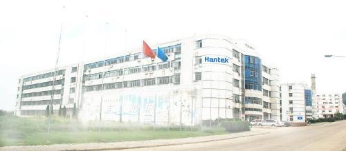 青岛汉泰电子有限公司