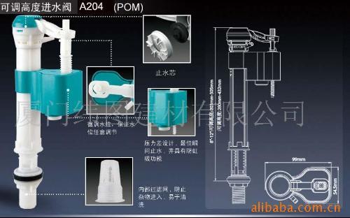 100%好评 水箱配件/马桶配件/马桶水箱进水阀/高级可调马桶进水阀图片