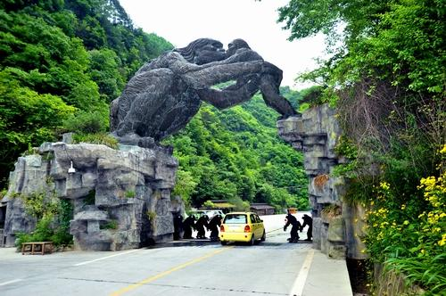 湖北省环艺园林工程有限公司