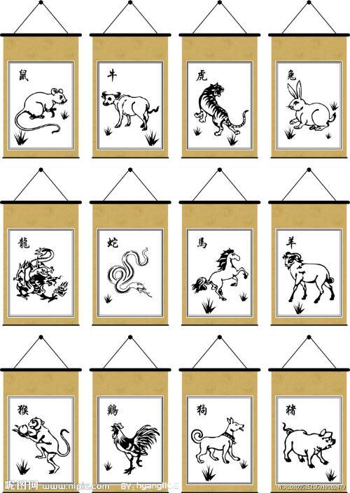 logo 标识 标志 设计 图标 相框 500_705 竖版 竖屏